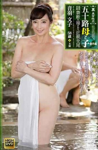 NEM-012 True  Abnormal Sexual Intercourse 50 Years Mother And Child Extra Edition Hot Spring Travel Route Forbidden Hot Water Kemuri Close Relatives Copulation Otowa Fumiko