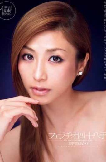 DV-1462 Akari Asahina Blowjob Every Trick In The Book
