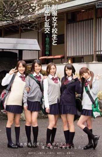 ZUKO-055 Cum Orgy School Trip – Hen Uniforms And School Girls