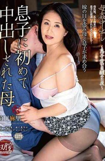 SPRD-1180 Mother Cum Creampie Mother Kikukawa Mari First Cum To Son