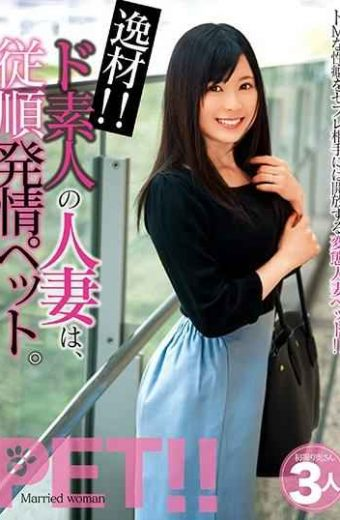 JKSR-346 Miyamura Nanako This Amateur Married Woman Is My Obedient Horny Pet Alice