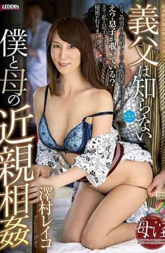 SPRD-1183 Father-in-law Does Not Know Me And Mother's Incest Reiko Sawamura