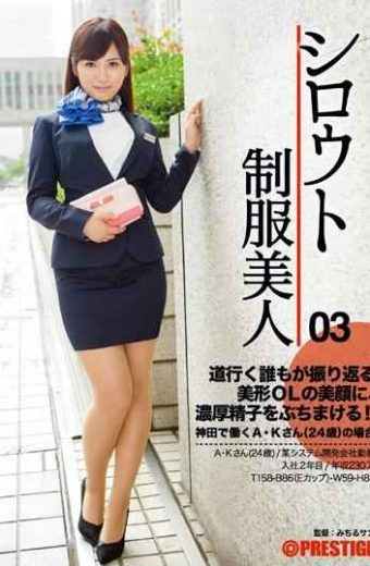 AKA-026 Amateur Uniform Beauty 03