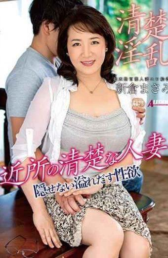 SPRD-1184 Neighborhood Neat Married Woman Masami Shinkura