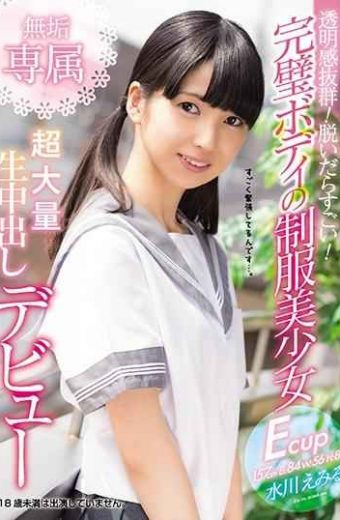 MUDR-045 Excellent Transparency! It Is Amazing If You Take It Off! Perfect Body Uniform Unlikely Beauty Girl Pure Exclusive Super Large Volume Live Cumshot Debut Mikawa Eimi