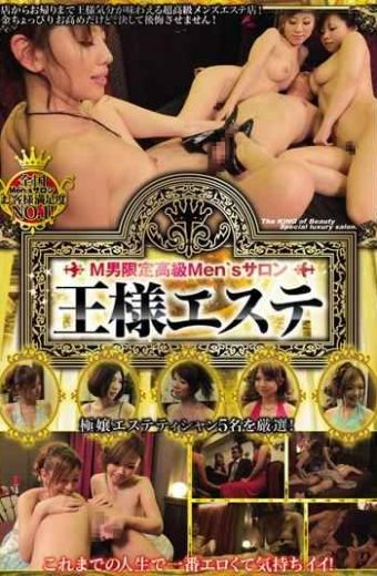 CLUB-016 Luxurious Massage Parlor for Masochistic Men