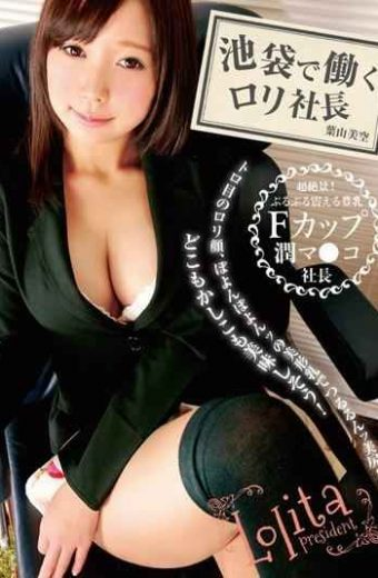 LIME-004 President Big Tits Hayama Misora