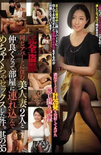 CLUB-575 Full Voyeur The Case Of Getting Along With Two Beautiful Wives Who Live In The Same Apartment And Having Sex With Them.Part 35