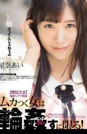 SHKD-873 Reading Notice Breast Feces Rape Video A Woman With A Mess Is Limited To Gangbang! Sena Ai
