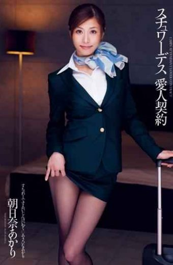 DV-1552 Stewardess Mistress Contract Akari Asahina