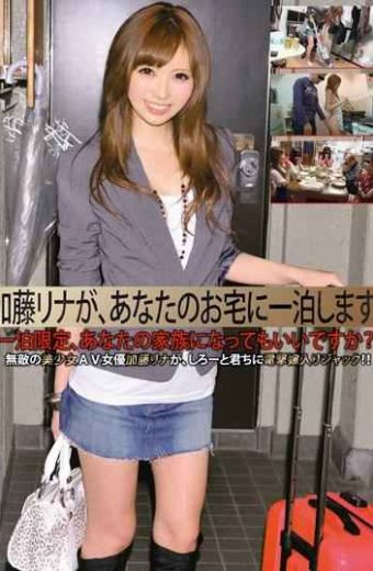 ABS-007 Katou Rina Beautiful Girlfriend Tall Body