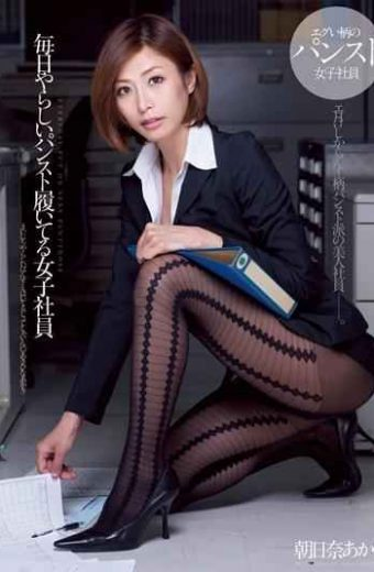 DV-1574 Employees Akari Asahina Wearing Pantyhose Sexy