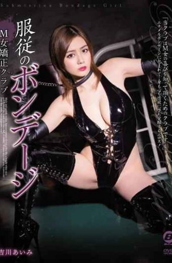 BF-444 Yoshikawa Aimi Female Masochists Has Been Bondage Sex