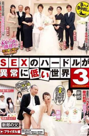 DVDES-543 Have Sex With Friend In Wedding Day