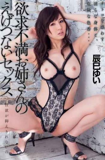 DV-1604 Tatsumi Yui Older Sister Stepsisters Greedy Sex