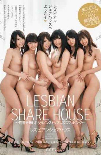 BBAN-016 Tomoda Ayaka Lesbian Sex Super Beautiful Leg