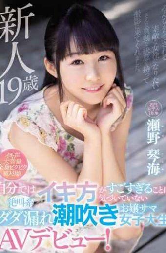 MIFD-084 Seno Kotomi This College Girl Beautiful Face