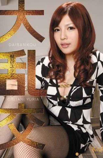 IPTD-801 Julia Kiritani Gangbang