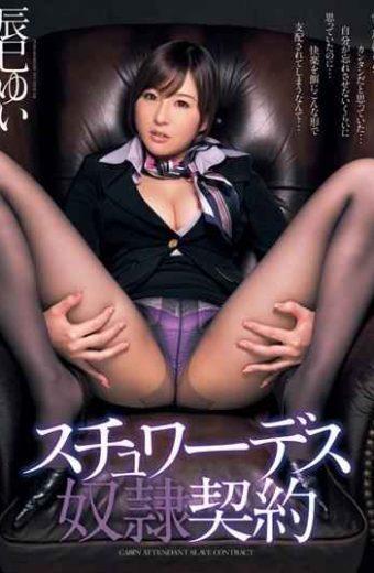 DV-1651 Tatsumi Yui Stewardess Sex Hardcore Slave