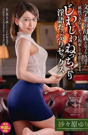 VAGU-215 Sasahara Yuri Mother Sex With Lots Him