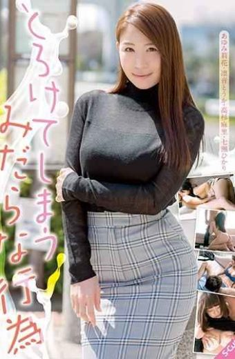 SQTE-266 Takasugi Mari Beautiful Sister Nice Body Erotic