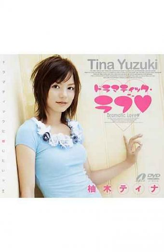 XV-342 Dramatic Love Tina Yuzuki