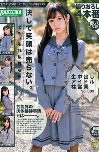 BAZX-205 Shiratori Suzu Beautiful Japan Idol School Girl Sex