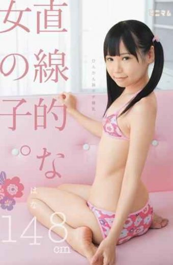 MUM-086 Nonoka Hana Flat-Chested With Sensitive Young Girl