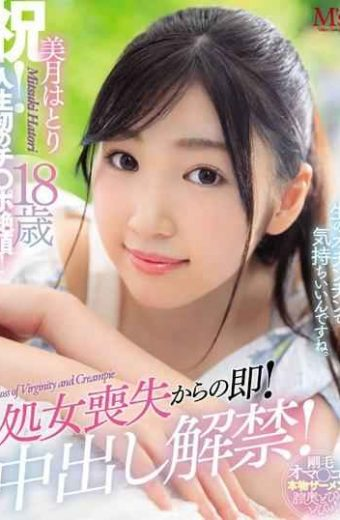 MVSD-403 Mizuki Hatori College Student So Cute Slender Body Massage Lotion