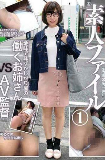 ZEX-378 Amateur Movie Sex Japanese Porn