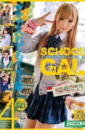 BAZX-206 Misaka Ria Cute Gal Schoolgirl Girl