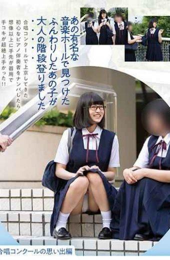 FNEO-038 Nanase Kokoro This Puffy Fluffy Girl Adult Steps Toward Adulthood