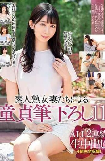 MADM-119 Aragaki Chie Amateur Housewives And Cherry Boy Popping Sex