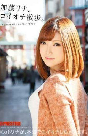 ABS-198 Rina Kato Amateur Sister Japanese Porn