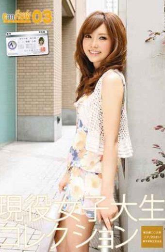 JCN-003 03 Katou Rina Beautiful Tits College Girl