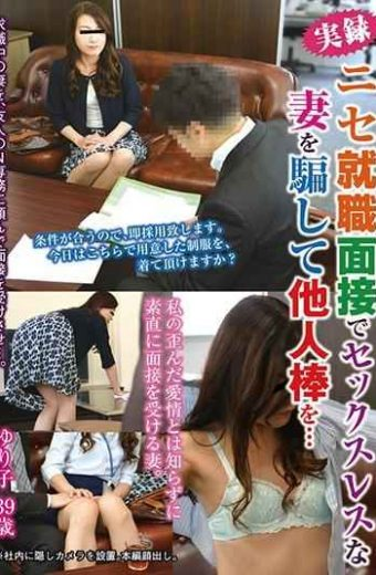 FUFU-181 Deceiving A Sexless Wife At A Fake Job Interview Sticking Others … Yuriko 39 Years Old