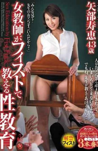 OBA-046 Sex Education Yabe Hisae A Female Teacher Teaching In Fist
