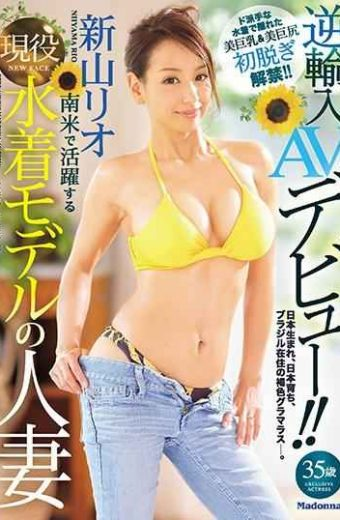JUY-976 Married Wife Swimsuit Model Active In South America Rio Niiyama 35-year-old Reverse Import AV Debut! !