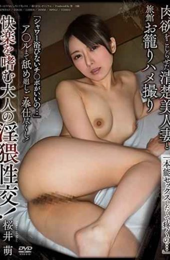 "APKH-117 ""I Want A Shower That Doesn't Take A Shower …"" A Neat And Beautiful Wife With A Carnal Desire And A Ryokan Talking Gonzo Moe Sakurai"