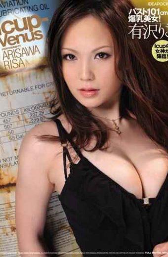 IPTD-629 Risa Arisawa Icup-Venus