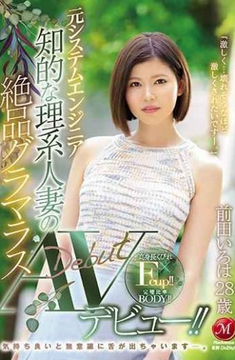 JUY-977 Former System Engineer An Exquisite Glamorous Intelligent Married Woman Iroha Maeda Is 28 Years Old AV Debut! ! If You Feel Good Your Tongue Will Come Out Unconsciously.