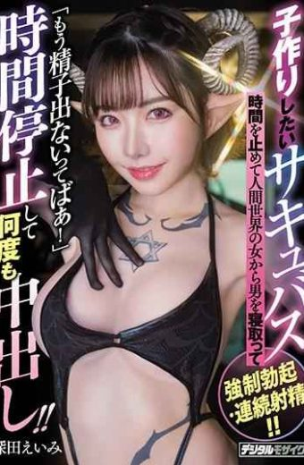 HND-723 Fukada Eimi Beautiful Cosplay Cat Girl