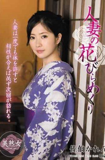 MYBA-014 Saekun Maiko The Pussy Lips Of A Married Woman Peeling Back