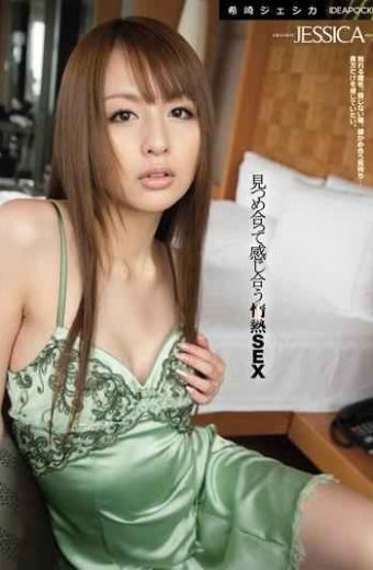 IPTD-625 Jessica Saki Nozomi Staring Match SEX Passion Feeling Fit