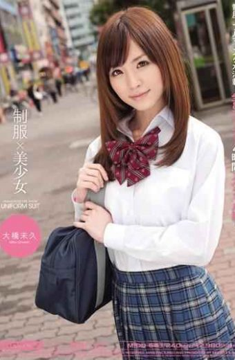 MIDD-643 Oohashi Miku Beautiful School Girl Uniform