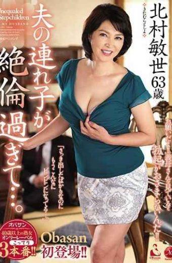 OBA-392 Kitamura Toshiyo Older Woman Stepson Is Too Amazing