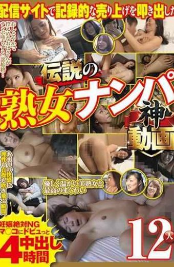 MBM-075 Legendary Mature Woman Creampies With Pussies