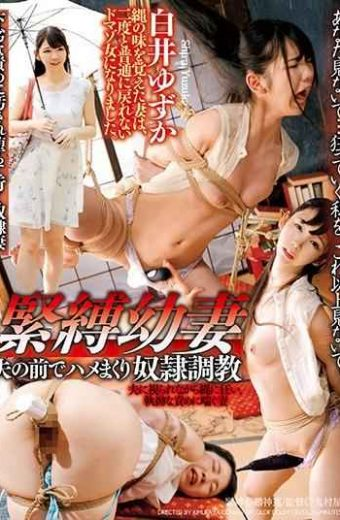 DDKM-003 Bondage Young Wife Husband In Front Of Husband Slave Torture Yuzuka Shirai