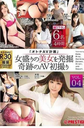 "FIV-049 ""Adult AV Planning"" VOL.04 Miracle AV First Shooting Miracle Excavation"