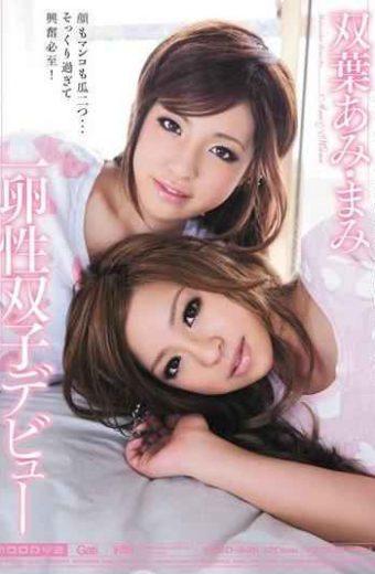 MIGD-345 Ami Mami Futaba Monozygotic Twins Debut